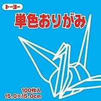Papel de origami Toyo, color azul cielo, 15 cm, 100 unidades