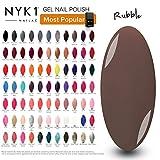 Gel de vernis à ongles brun brillant - (Rubble) UV LED Nailac NYK1 Soak Off Off manucure vernis Stone Dark Nude Color