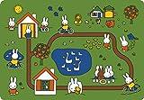 Kreisy Miffy Day of Miffy/Tag mit