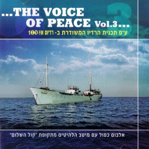 The Voice of Peace Vol. 3 (Kol Ha'shalom) - 2CD's Set (Comfort Southern Matthew)