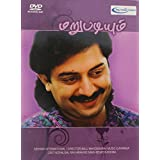 Marupadiyum - Tamil Movie Blue-Ray DVD