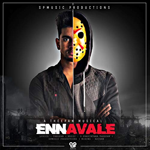 Ennavale [Explicit]