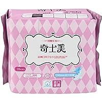 samLIKE Baumwolle 100% Baumwolle Damenbinden mit Flügeln Hypoallergene Sensitive Natural (A) preisvergleich bei billige-tabletten.eu