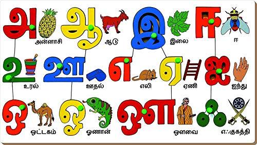 Stonkraft Lernspielzeug für Kinder im Vorschulalter - Tamil / Tamizh - Vokale mit Gegenständen | Tamilische Alphabete Vokale | Lernspielzeug | Tamizh Alphabete | Lernspiele (Lernspielzeug Vorschulalter Im Kinder Für)