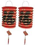 Il prezzo è per 12lanterne lanterne di carta colorata con frange rosso * la scritta Happiness '* Queste lanterne può essere usato per Cinese Nuovo Anno o per tutto l' anno come decorazione per feste, matrimoni, etc... * All' interno della lanterna è...