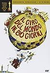 Il Giro Del Mondo In 80 Giorni (1956) 2-DVD Edizione Speciale