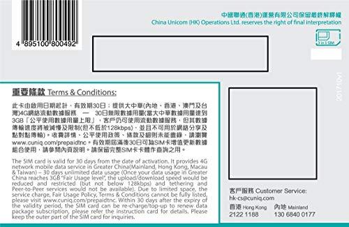 China Unicomm Carte SIM Chine, Hong Kong, Macau, Taiwan 3G / 4G Prepaid SIM (Données seulement) 6 Go (après réduit jusqu'à 128 kbps) - 30 Jours