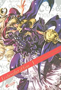 Le chevalier d'Eon Edition simple Tome 1