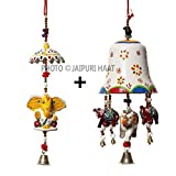 #2: Jaipuri Haat HandCrafted Paper Mache Big Bell along with Ganesh Decorative Hanging For Wall Home/Garden Decoration
