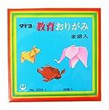 OZ International Lot de 40 Papiers origami 17,5 x 17,5 cm 20 Couleurs Assorties/Or/Argent...