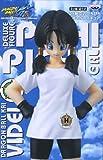 Figura Gal Bideru Pichi Dragon Ball Kai DX prefabbricati (japan import)