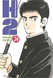 H2 Edition simple Tome 24
