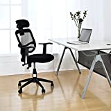 Duhome 0391 Bürostuhl / Chefsessel, Kopfstütze, ergonomisch, Netzbezug, Wippfunktion in Schwarz ++WORKOHOLIC++ - 4
