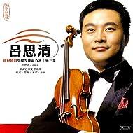 Sarasate: Violin Showpieces, Vol. 1