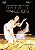 Songs of the Wanderers (Cloud Gate Dance Theatre of Taiwan) [Alemania] [DVD]