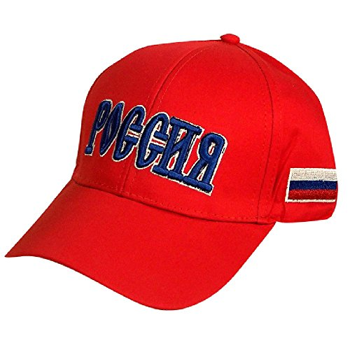 OLYMP Kappe Russland Cap Russia Basecap Schirmmütze Mütze