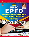 UPSC EPFO ENFORCEMENT OFFICERS ACCOUNTS OFFICERS EXAM, PRACTICE WORK BOOK -Hindi- 1680