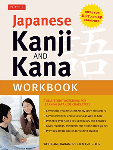 Japanese Kanji and Kana Workbook: A Self-Study Workbook for Learning Japanese Characters [Idioma Inglés]