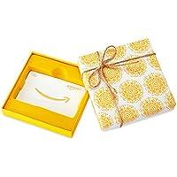 Carte cadeau cce360.com.fr dans un coffret - Livraison gratuite en 1 jour ouvré