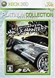 Need for Speed Most Wanted (Platinum Collection)[Japanische Importspiele]