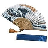 Gaddrt Bambusventilator Chinesischen Stil Hand Fan Bamboo Papierfalten Fan Party Hochzeit Dekor (J)