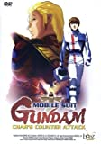 Mobile Suit Gundam Char's Counter Attack [Import allemand]
