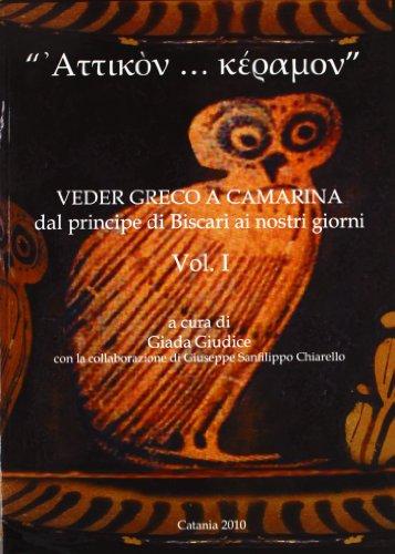 «Attikon. keramon». Veder greco a Camarina dal principe di Biscari ai nostri giorni: 1