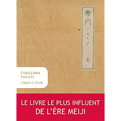 L'Appel à l'étude (Collection Japon t. 34)