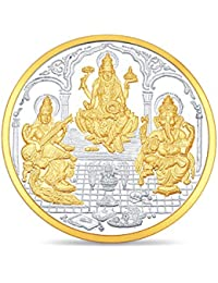 Sukkhi 20 grams, 999 Purity Trimurti Two Tone Silver Coin