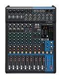 #6: Yamaha MG12XU 12-Input Stereo Mixer