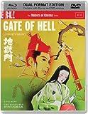 Gate of Hell (Jigokumon) [Blu-ray] [Import anglais]
