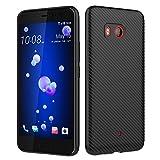 Xiu7 HTC U11 Hülle, Carbon Fiber Textur Schutzhülle für HTC U11 [Tropfenschutz] [Anti Slip] [Kratzfest]-Schwarz