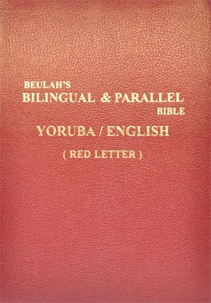 beulahs-bilingual-parallel-yoruba-english-bible-burgundyblkwhite-thumb-index