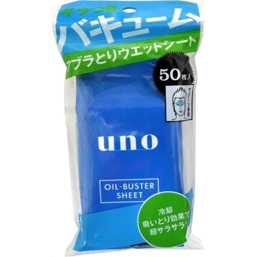 Shiseido Uno Mens Blotting Paper (Facial Oil