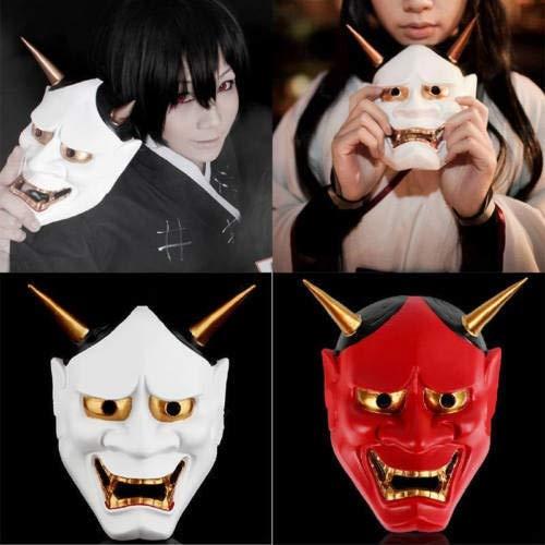 Einfach Weiblichen Kostüm Niedlich - LIZHIOO Maske Japanische buddhistische böse Oni NOH Hannya Maske Halloween Kostüm Horror Maske (Color : Rot)