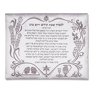 Judaica Seide Shabat Kidush Vorderrad TOV Tisch Challah Bordüre Spitze Deckel 40 50 cm