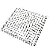 B&C.Room Stainless Steel Grilling Racks Roasting Racks For Oven Grill Cooling Baking Racks Sheet Cookie Pan 20*20cm