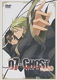 07-Ghost Kapitel.10 [DVD de Audio]