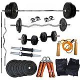 generic Ekatra Fitness Home Gym Combo,30 Kg