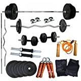 #5: Ekatra Fitness 30kg home gym combo with 5ft straight barbell bar+3ft. EZ curl bar+14