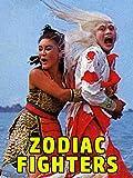 Zodiac Fighters [OV]