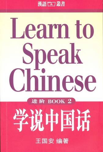 Learn to Speak Chinese: Bk. 2 por Guo'an Wang