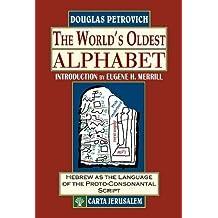WORLDS OLDEST ALPHABET