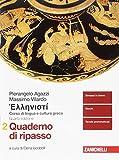 Hellenistì. Corso di lingua e cultura greca. Quaderno di ripasso. Per i Licei e gli Ist. magistrali: 2