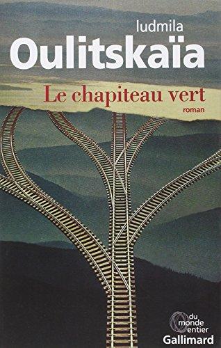"<a href=""/node/12999"">Le chapiteau vert</a>"