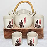 AAF Nommel ® Asiatisches Teeservice 5-teilig, beige, Keramik, Motiv Terracotta Krieger Nr. 101