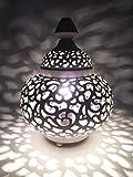 Orientalische kleine Tischlampe Lampe Nahla 31cm Weiß E27 | Marokkanische Tischlampen klein aus Metall, Lampenschirm Weiß | Nachttischlampe modern, für Vintage, Retro & Landhaus Stil Design