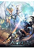 Gods & Gifts Aion 300 GSM Paper Poster A...