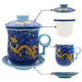HOLLIHI Porzellan Teetasse mit Deckel und Untertasse-Ei Sets - Chinesischer Jingdezhen Keramik Kaffee Tasse Teetasse Loose Leaf Tea Brewing System für Home Office