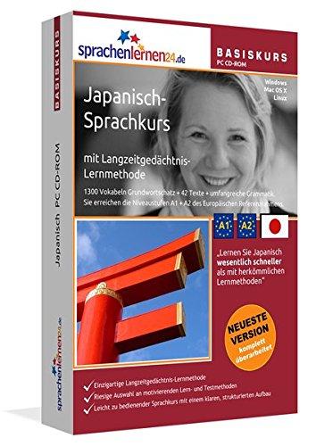 Japanisch-Basiskurs mit Langzeitgedächtnis-Lernmethode von Sprachenlernen24: Lernstufen A1 + A2....
